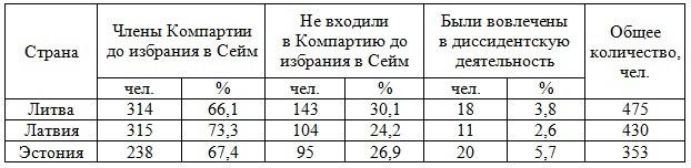 Фидря_4_4_14