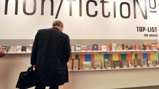 Международная ярмарка интеллектуальной литературы non/fictio№17