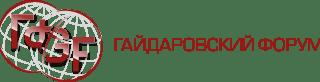 """Журнал """"Государственная служба"""" - традиционный информационный партнер Гайдаровского форума."""