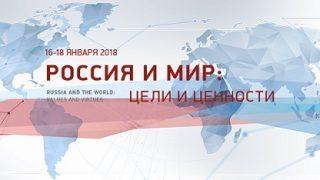 Эксперты оценят состояние российского бизнеса и спрогнозируют его будущее во время Гайдаровского форума - 2018