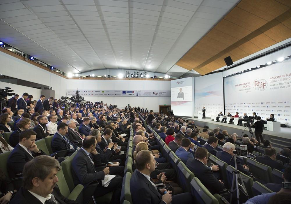 На Гайдаровском форуме состоится презентация книг экспертов в области экономики