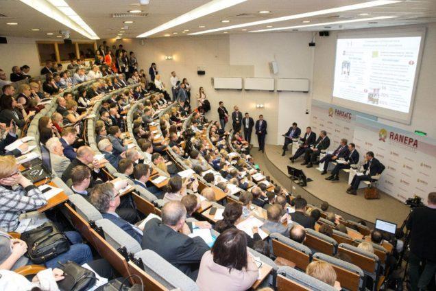 На Гайдаровском форуме расскажут о государственном управлении в странах СНГ
