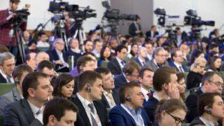 Эксперты Гайдаровского форума в РАНХиГС обсудят инновации и демографию в регионах