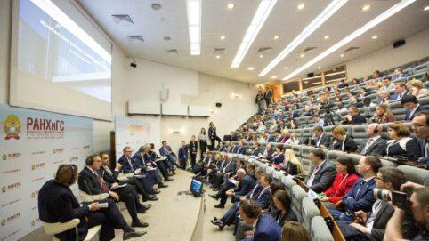 Гайдаровский форум в РАНХиГС откроется двумя мероприятиями образовательной тематики
