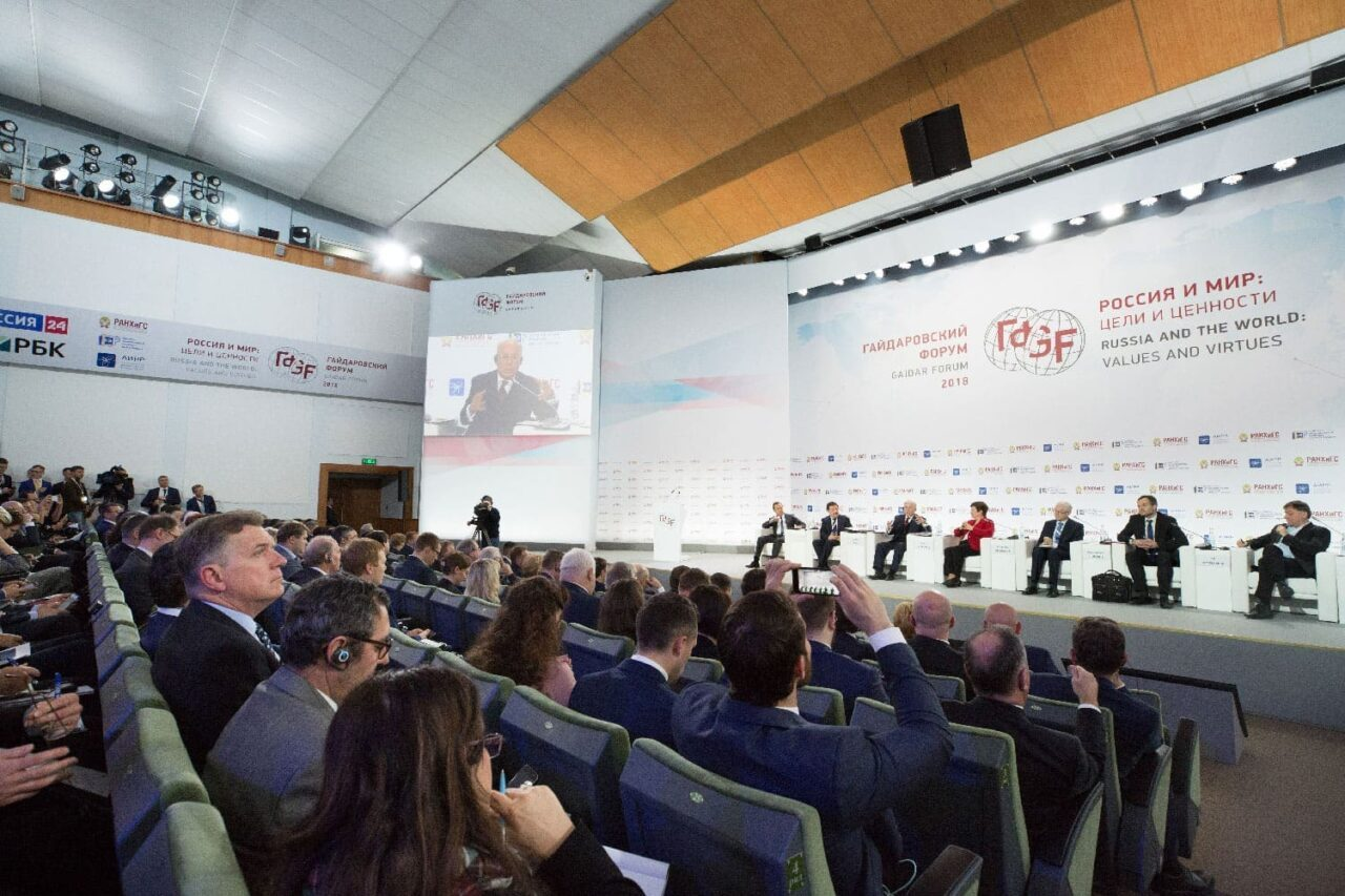 На Гайдаровском форуме в РАНХиГС эксперты обсудят ведение бизнеса в России